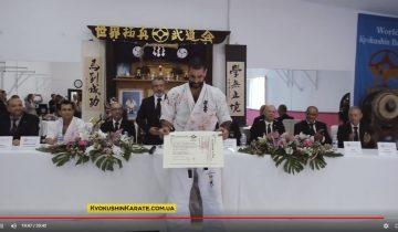 Shihan Daniel Sánchez (100 Man Kumite)