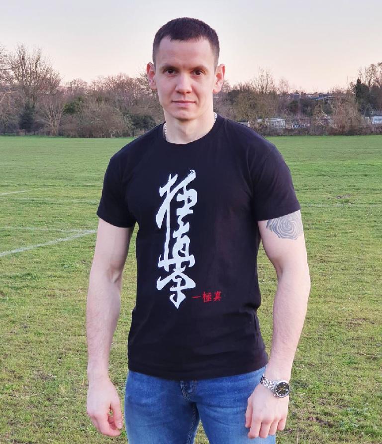 Mens 1Kyokushin Tshirt 1